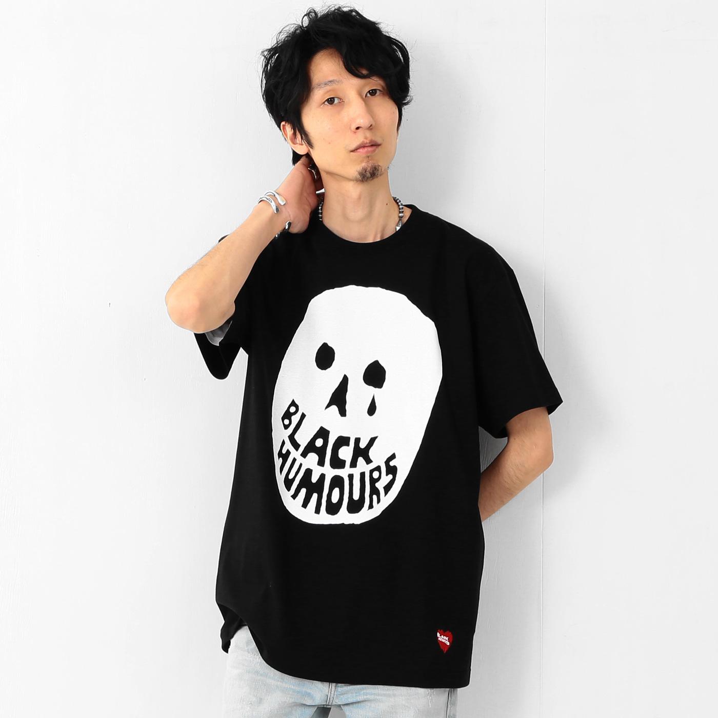 BH-Skull-Tshirt