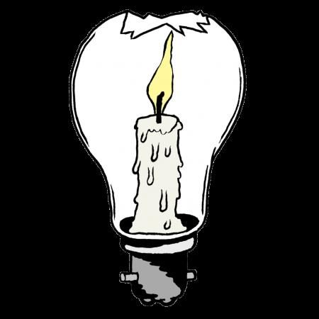 Energy-Saving-Bulb-1024x1024